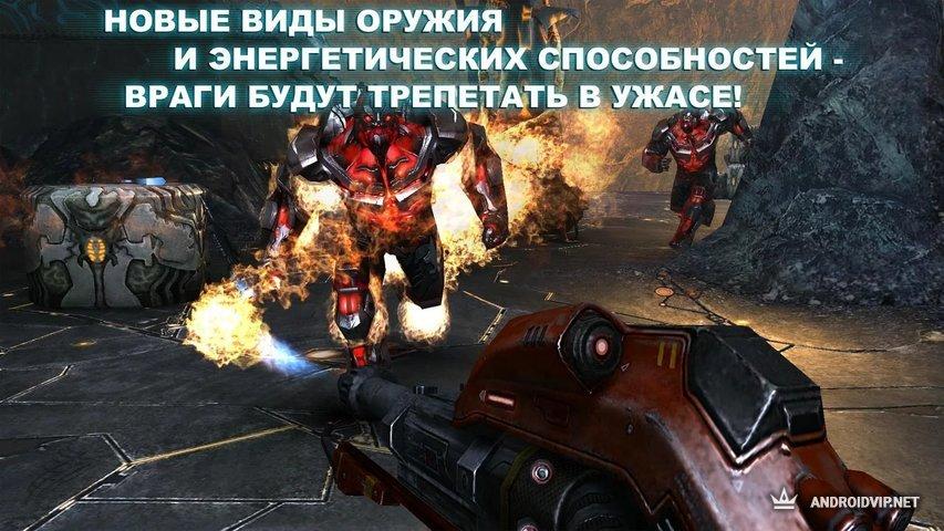 N. O. V. A. 3: freedom edition 1. 0. 1d скачать для android apk бесплатно.