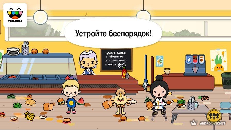 скачать бесплатно игру Toca School на андроид - фото 2