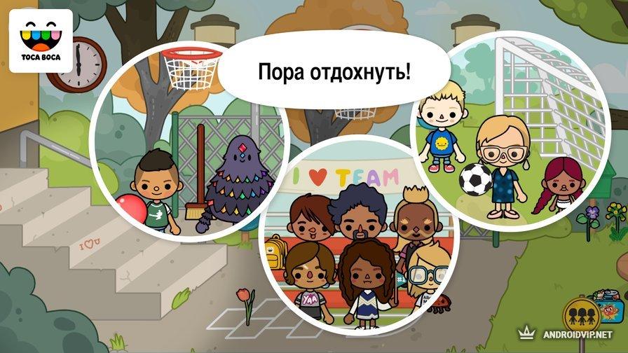 скачать бесплатно игру Toca School на андроид img-1