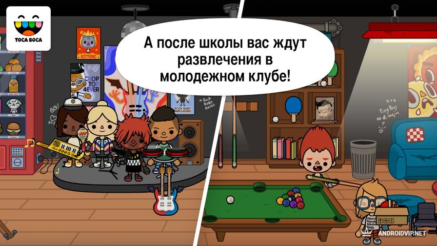скачать бесплатно игру Toca School на андроид - фото 4