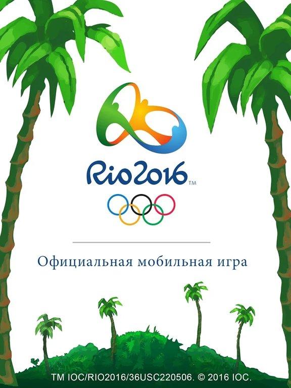 Олимпийских игр на андроид