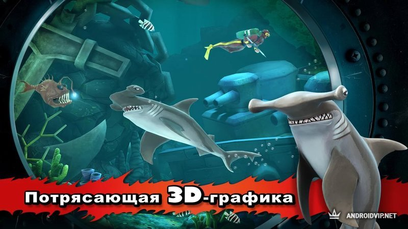shark evolution android