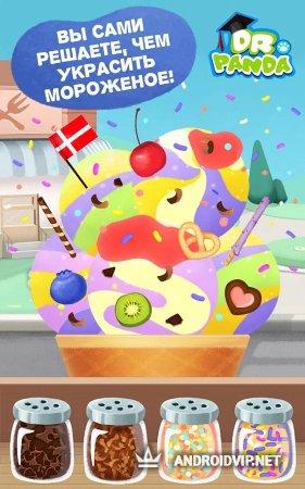 Как сделать мороженое стаканчик фото 529