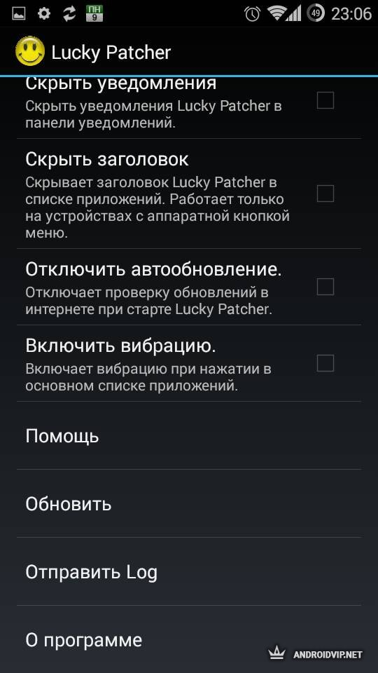 Descargar lucky patcher - Android - uptodowncom