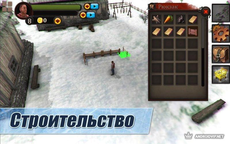 Survival island the forest 3d скачать 1. 01 на android.