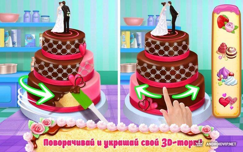 Скачать игры на андроид готовить торт