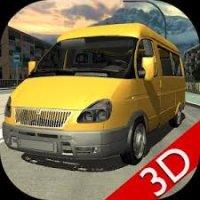 Симулятор Русской Маршрутки 3D