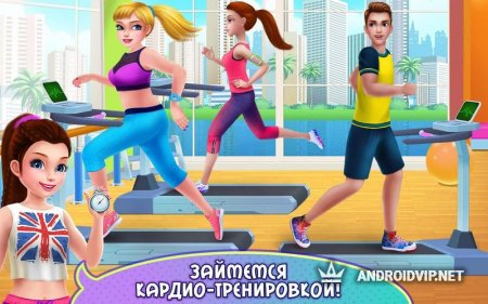 Фитнес-тренер – Играй и танцуй