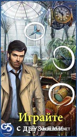 Hidden City: Поиск скрытых предметов