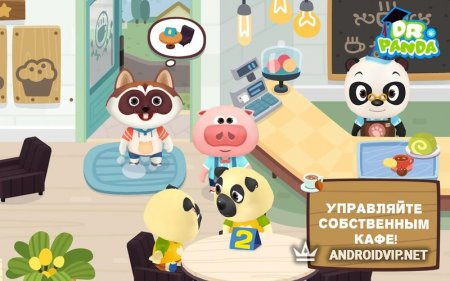 Dr. Panda Кафе