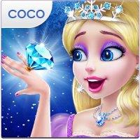 Ледяная принцесса - День свадьбы