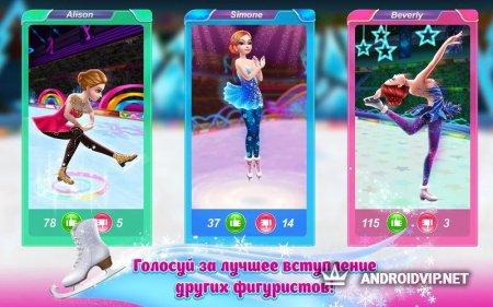Балерина-фигуристка