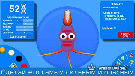 Эволюция видов: Spore