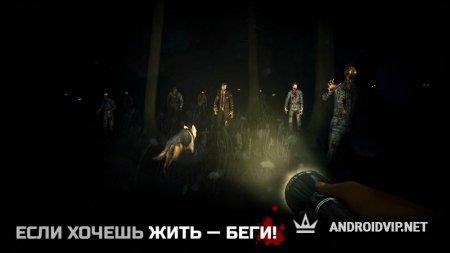 Зомби в Тумане / Into the Dead