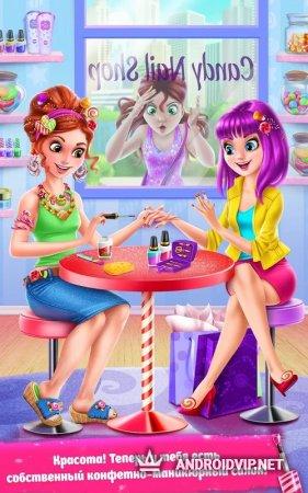 Сладкий маникюр – Сахарная мода