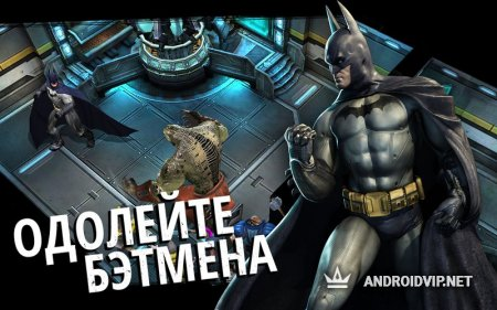 Batman Arkham: Underworld