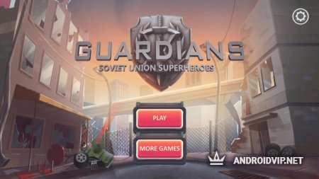 Guardians: Defence Of Justice