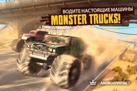 Racing Xtreme: Best Driver 3D