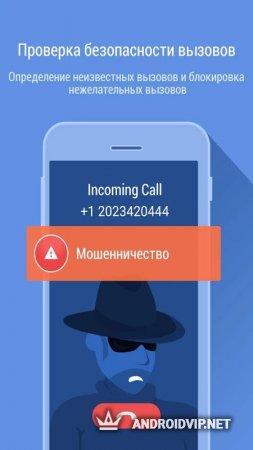 WhatsCall - бесплатные звонки