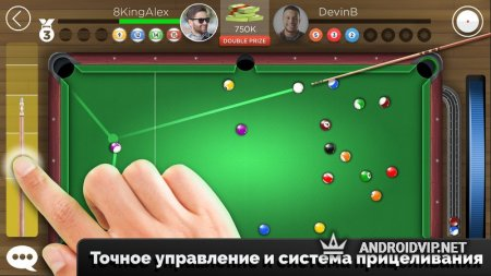 """Kings of Pool – """"Восьмерка"""""""