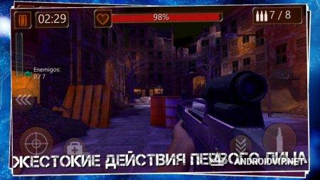 Battlefield Combat Black Ops