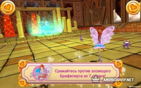 Винкс: Приключения Баттерфликс