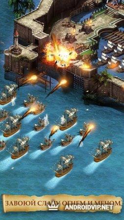 Pirate Alliance - Naval games