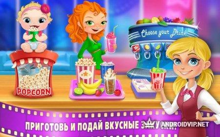 Детский киновечер