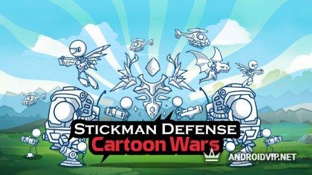 Stickman Defense: Cartoon Wars
