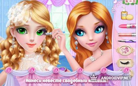 Свадьба твоей мечты!
