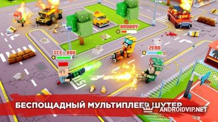 Pixel Strike Online