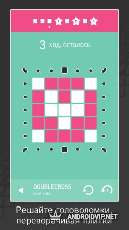 Invert - A Minimal Puzzle Game