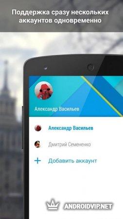 ВКонтакте Amberfog
