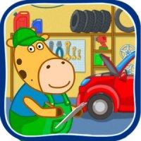 Детская мойка машин и гараж