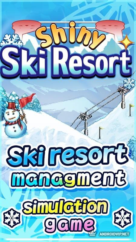 игры лыжи видео