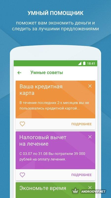 онлайн программа номер телефона