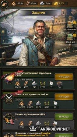 Пираты Карибского моря: КК