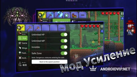 Launcher for Terraria(MODS)