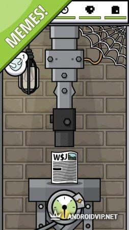 Hydraulic Press Pocket