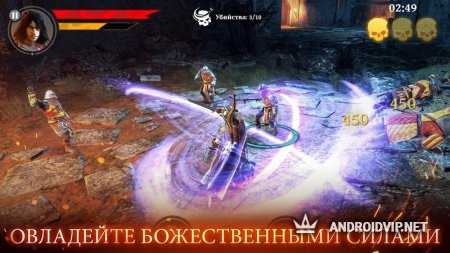 Iron Blade: Средневековье