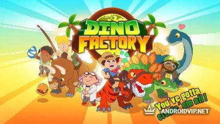 Dinosaur Factory