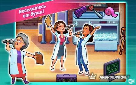 Heart's Medicine Hospital Game