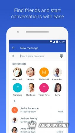 Android Сообщения