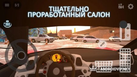 Real Car Parking 2017 Street 3D