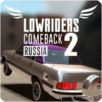 Lowriders Comeback 2: Russia