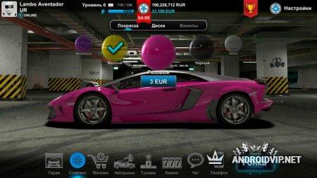Tuner Life Online Drag Racing
