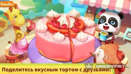 Магазин Тортов Малыша Панды