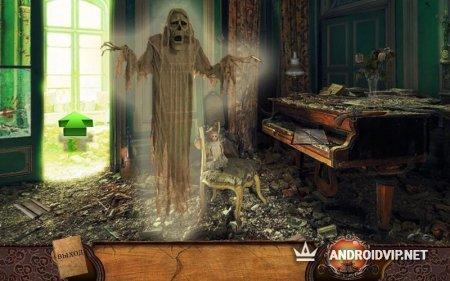 Дом Кошмара: Поиск предметов