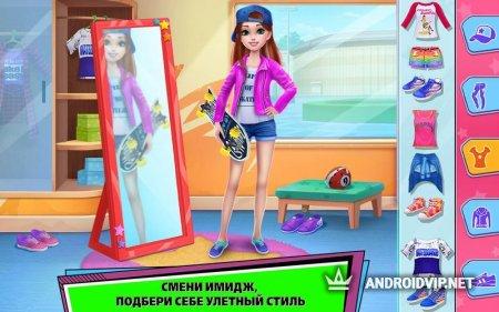 Девушка-скейтер –Стань королевой скейт-парка!