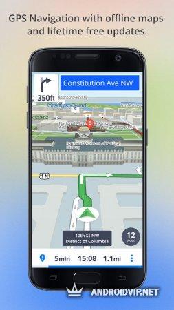 Автономные карты и система навигации